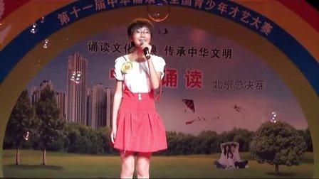 金话筒2012全国才艺大赛朗诵组一等奖《我骄傲,我是中国人》