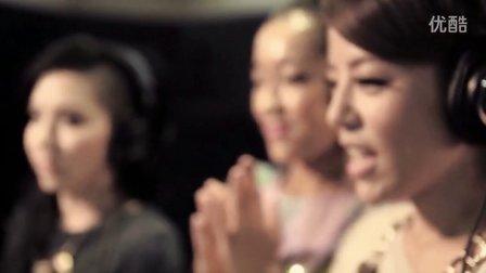 【720P】郎朗、吉克隽逸、丁当、曲婉婷、邓紫棋-无处不乐MV(完整版)