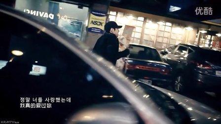 [杨晃] 13分钟完整版 韩国偶像冠军许阁 剧情单曲 我曾经爱过的人  好痛 合辑