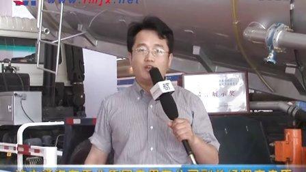 访中通汽车工业集团专用车公司副总经理   李忠臣