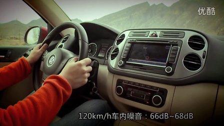 《易车体验》试驾上海大众途观