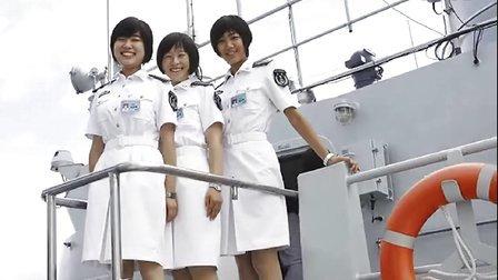 潇洒女兵(海军版)