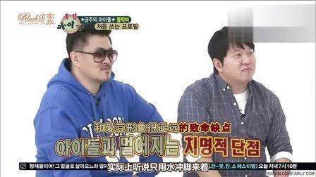【韩语中字】121128 一周偶像 汤姆和杰瑞偶像排行