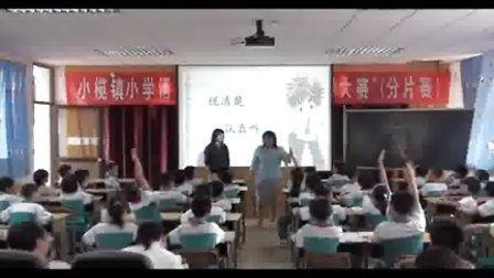 语文―五年级上册―口语交际―苏教课标版―吴晓娇―绩东一小