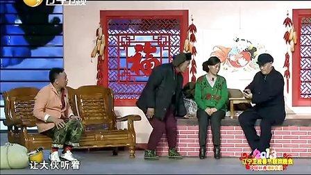 赵本山.赵海燕.刘小光.田娃--中奖了(2013)