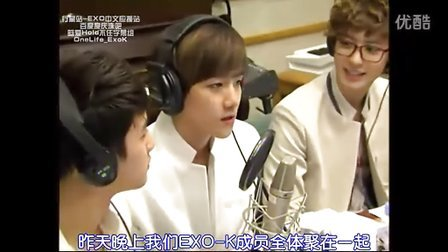 [行星站度庆洙吧晗爱Onelife]120507 Kiss the Radio EXO-K C