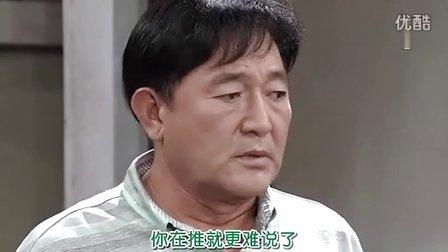 [2012韩剧][美味人生]34[韩语中字]