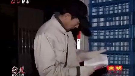 哈尔滨北大荒豆制品无菌盒装豆腐新闻夜航三期联播