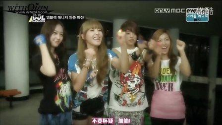 【韩语中字】120831 MBC every偶像经纪 f(x)
