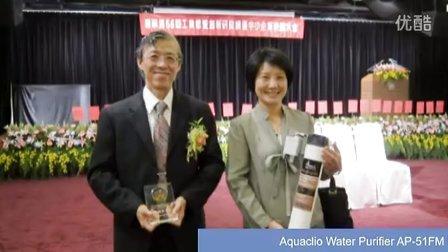 2012 创新研发奖 - 克丽欧净水设备