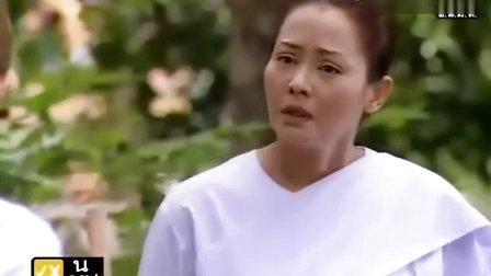 泰剧【恋爱ing】第2集中文字幕Cherry OM