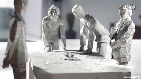 斯柯达汽车广告-折纸效果动画