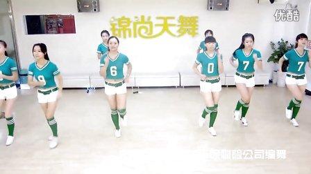 锦尚天舞企事业年会舞蹈编排