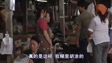 泪光闪闪06日本美女超级催泪爱情片cd1