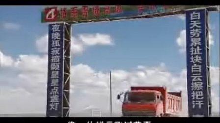 青藏铁路纪录片——天路5