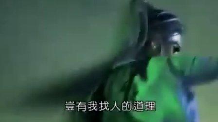 霹雳英雄榜之争王记09