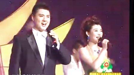 庆祝黑龙江省农村信用社联合社成立三周年文艺晚会(下)