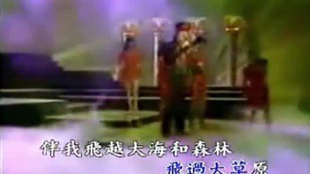 刘文正 -  飞鹰