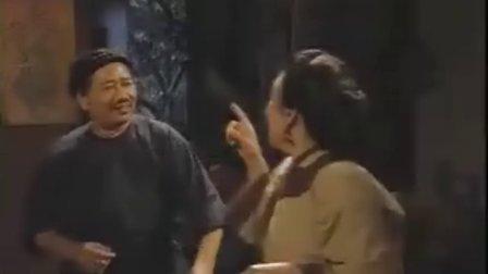 九命奇冤梁天来 第10集