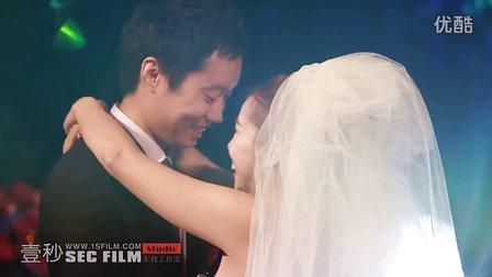 亿秒影像出品 - 菲菲和二哥的婚礼