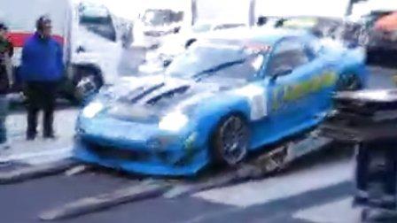 RE雨宮 D1   RX7  战车 (2008 Round2)