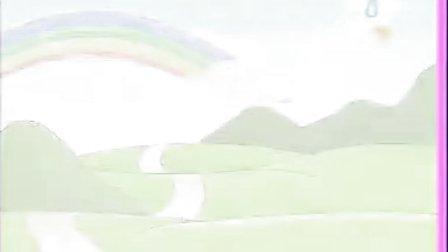 儿歌-彩虹桥
