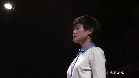 2013年6月话剧如梦之梦巡演上海站(上)严小梅医生部分(李宇春扮演)