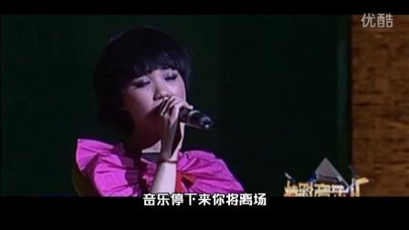 王菲《旋木》 第11届中国歌曲排行榜颁奖盛典 现场版