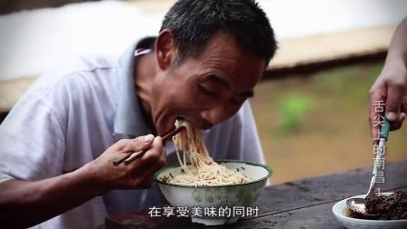 """舌尖上的南昌 第一季""""鱼米之乡的黎明"""""""