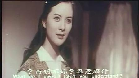 菟丝花1965