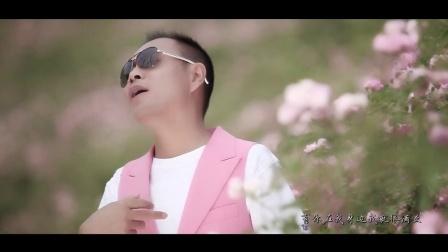 爱的音符 (祁隆官方MV)