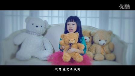 爽乐坊童星谭珮妮《小可爱》MV台湾版欢乐发布
