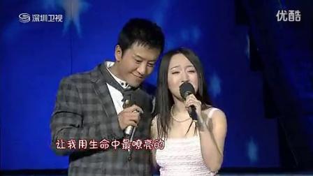 杨钰莹-在我生命中的每一天 深圳卫视