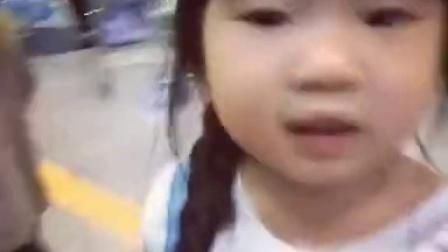 【粉红豹】曹格女儿包子姐姐曹华恩(grace):我的行李箱在哪里?