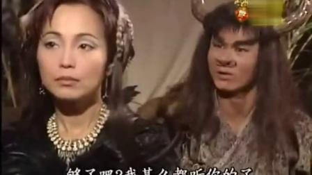 西游记陈浩民版15(粤语)