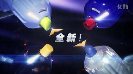 【贝趣玩具】最强魔幻陀螺 灵动官方唯一代理 儿童玩具陀螺视频广告