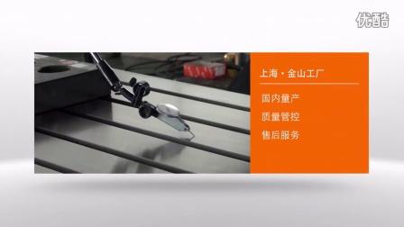 大侨机械 | 2014企业VCR