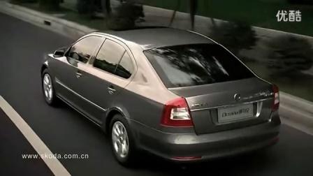 上海大众斯柯达明锐(新时代第二代欧雅,中国大陆区2007年至今)2007-2013年度广告集