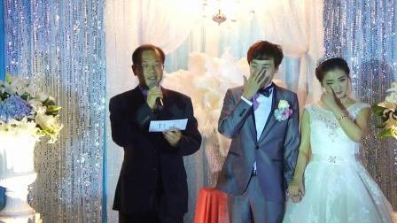 玨定-婚礼流程B