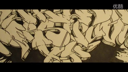 涂鸦英文字体GRAFFITI ALPHABET N°7 -- Lettres complexes dans mon blackbook