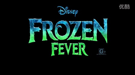 迪士尼《冰雪奇缘番外:Frozen Fever(生日惊喜)》官方40秒首发版预告宣传片