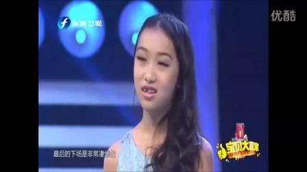 宝贝大赢家-我心永恒-My Heart Will Go On- Grace Liu