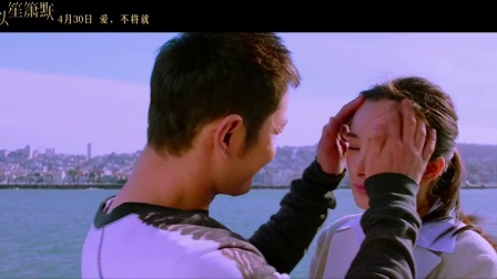 【CHD】李荣浩-不将就MV_tan8.com