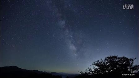 浩瀚美丽的星辰 微速摄影