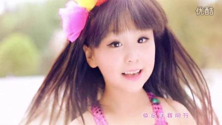 爽乐坊童星贾一诺全新超萌单曲《乖乖大小姐》MV