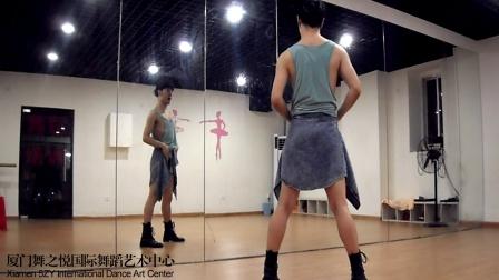 Sistar-Shake It舞蹈镜面分解教学【厦门爵士舞】