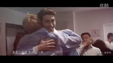 陈学冬 - 岁月缝花 电影《小时代4:灵魂尽头》片尾曲