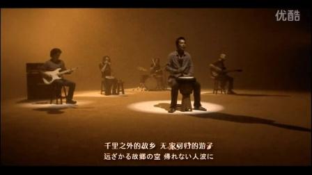 [PV]德永英明 - 壊れかけのRadio (セルフカバーver..)(雙語字幕)