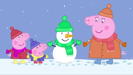 小猪佩奇第一季:下雪了