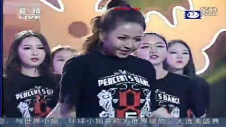 2015国际小姐荆州美女大赛总决赛开场舞